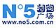 NO5时尚广场优惠券