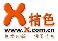 x桔色网优惠券