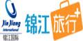 锦江国际优惠券