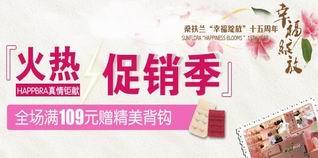 京东商城桑扶兰品牌女式内衣裤5元起