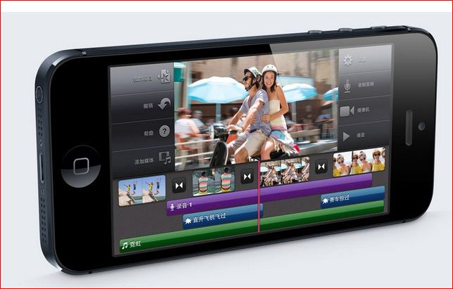 苹果(APPLE)iPhone5 16G 电信版 5288元包邮
