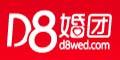 D8婚团网