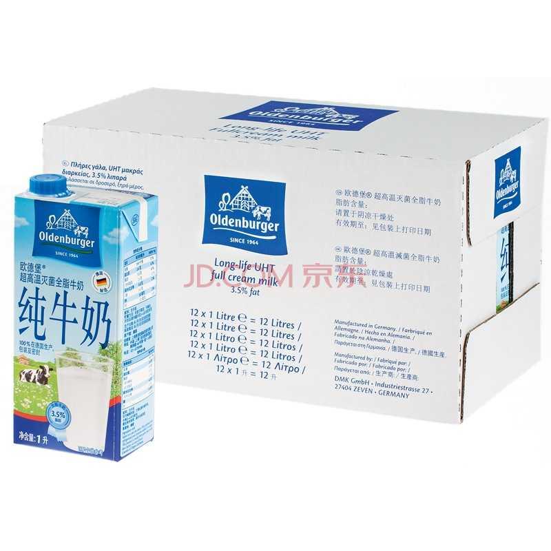 德国进口  Oldenburger 欧德堡 超高温处理全脂纯牛奶1L*12  63元( 78元,159-30)