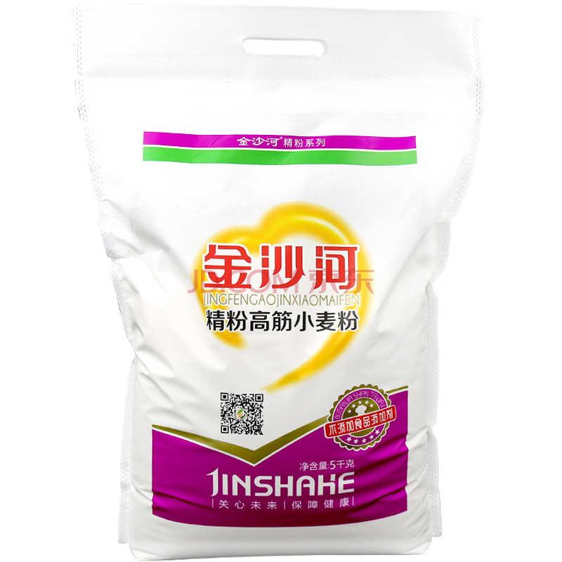 金沙河 高筋小麦粉 5kg  15.46元(28.8元,79-40)