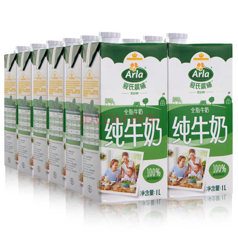 5.4元/L!Arla 爱氏晨曦 超高温处理全脂纯牛奶 1L*12盒  64元(79元,159-30)