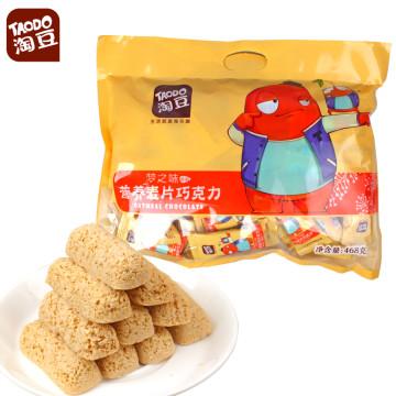 淘豆 燕麦巧克力468g   6.4元包邮(12.8,买1送1)