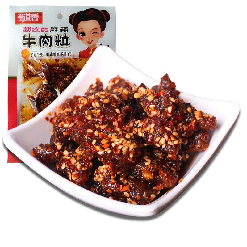 好吃囤货!蜀道香 麻辣牛肉粒50g 折3.8元(7.5,199-100)