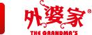 外婆家优惠券logo