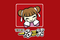 一品三笑优惠券logo