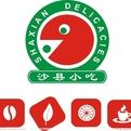 沙县小吃优惠券logo