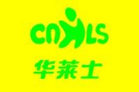 华莱士优惠券logo