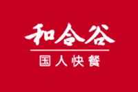 和合谷优惠券logo