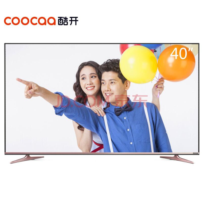 coocaa 酷开 40K2 40英寸 智能液晶电视 1299元包邮
