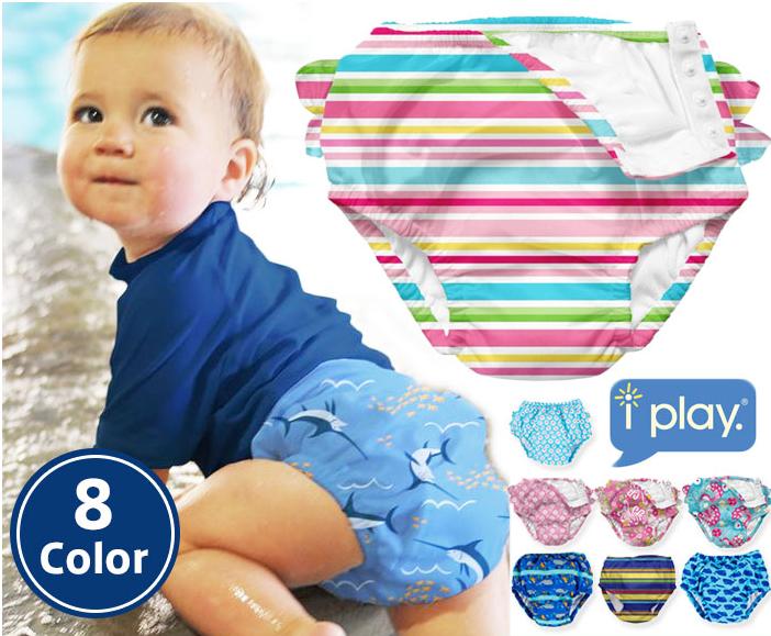 Iplay 宝宝的游泳裤 UPF50防紫外线