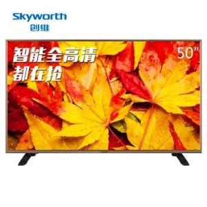 23日零点:创维Skyworth50S950英寸智能液晶电视