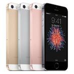 苹果Apple iPhone SE 64GB 无锁手机(玫瑰金,土豪金可选)