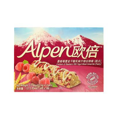 5.33元/盒!Alpen 欧倍 草莓酸乳味什锦谷物棒 5条装*12盒 64元(19元,买二免一叠加用券)