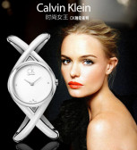 360度无死角!Calvin Klein Enlace 时尚手镯式钻表 $85(约596元)