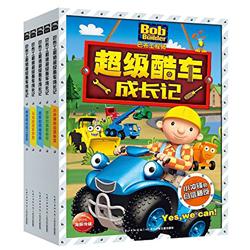 亚马逊中国 巴布工程师系列图书(套装共9册)