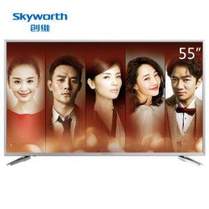 创维(Skyworth)55V655英寸4K超高清智能酷开网络液晶电视(银色)