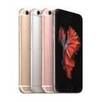 顶配,全网通!苹果Apple iPhone 6s plus 128GB 无锁智能手机(玫瑰金,土豪金可选)