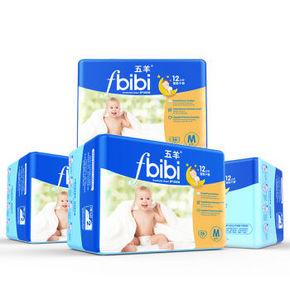 五羊 fbibi智能干爽婴儿纸尿裤M104片