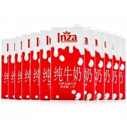 已过期顺丰优选 比利时进口 Inza印萨 全脂牛奶1L*12盒