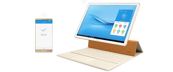 Huawei华为 MateBook 12英寸平板电脑 太空灰\香槟金