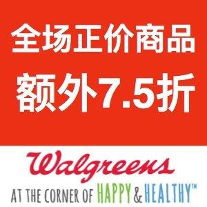 Walgreens:黑五大促!精选正价商品