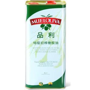 MUELOLIVA品利 西班牙进口特级初榨橄榄油  4L