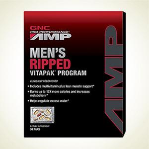 GNC:Vitapak 男士维生素组合套装特卖
