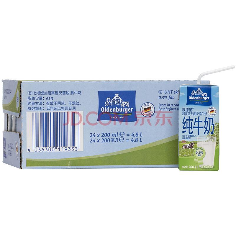Oldenburger  欧德堡  超高温处理脱脂纯牛奶200ml*24盒  37元