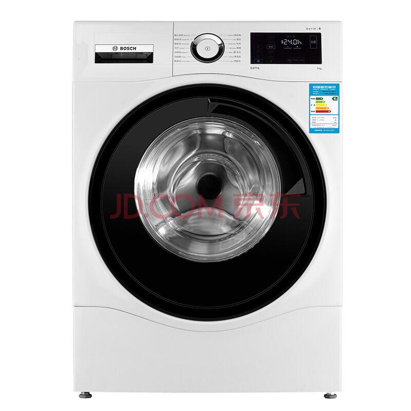BOSCH 博世 XQG90-WAU284600W 变频滚筒洗衣机 9公斤 4399元包邮(4999元,每满1000-100)