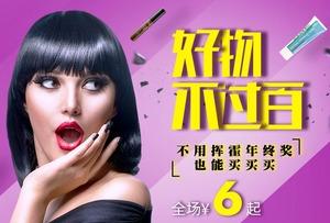 香港莎莎Sasa.com官网精选护肤品、化妆品热卖