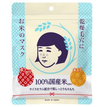 石泽研究所 毛穴抚子 KEANA 白米面膜 10片 2016年Cosme面膜第一位! ¥43
