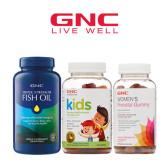 GNC 健安喜官网:精选鱼油、葡萄籽、维生素等 2件8折/3件7折