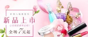 香港莎莎官网 Sasa.com 精选护肤品、化妆品热卖