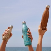 【中亚Prime会员】S'well 木纹系列不锈钢保温瓶500ml 柚木 到手价277元