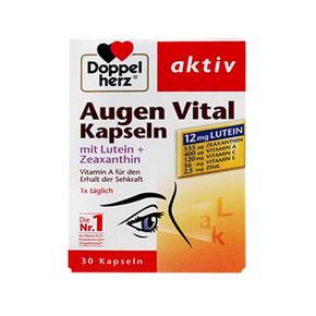 保护双眼# 双心 叶黄素胶囊 30粒*3盒