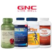 【】GNC 健安喜官网:精选葡萄籽、辅酶Q等特卖  低至$4.99
