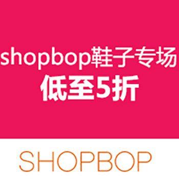 shopbop 时尚休闲运动鞋