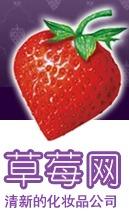 Strawberrynet草莓网母亲节感恩盛典