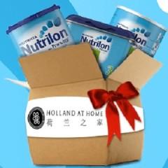 买奶粉送玩具!Holland At Home:Nutrilon 牛栏婴幼儿奶粉 低至71元 送小熊