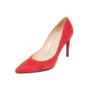 Stuart Weitzman Legend 红色浅口高跟鞋 $163.55(约1185元)