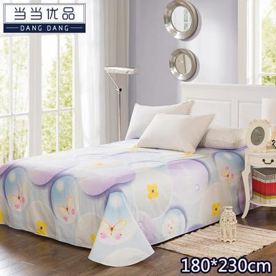 当当优品 纯棉斜纹床上用品 床单180*230cm 29.9元