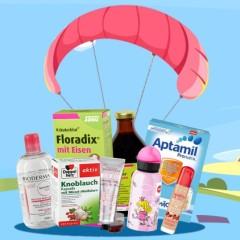 下单就免费送玻尿酸!德国BA保镖药房中文网:全场护肤品、保健品等 低至5折 免邮 立减5欧