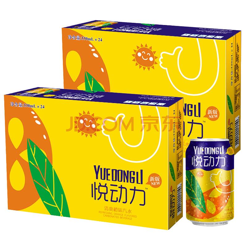 ¥28.9 悦动力 果味饮料 清爽橙味汽水 330ml*24罐