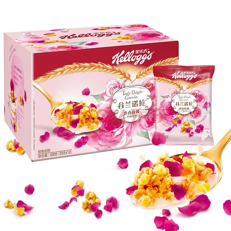 ¥24.9 Kellogg's 家乐氏 谷兰诺拉玫瑰味谷物麦片 420g