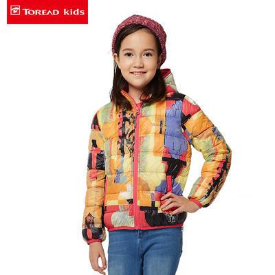 ¥70 探路者童装男女童印花风格系列超轻连帽羽绒服价格_品牌_图片_评论-当当网