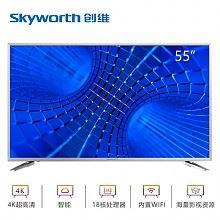 创维50英寸4K超高清智能电视